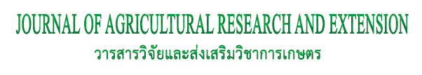 Journal of Agricultural Research and Extension.Maejo University